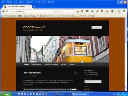 крутой дизайн сайта