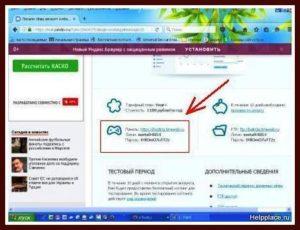 регистрация сайтов хостинг 5