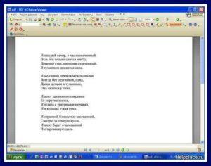 как сохранить документ word в pdf 5