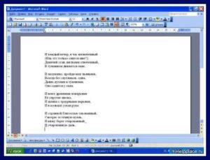 как сохранить документ word в pdf 3
