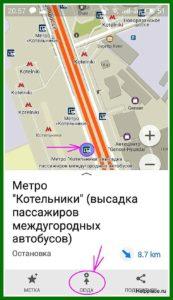 программа навигатор для андроид без интернета 6